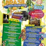"""""""Ritmos do Brasil """" Será o tema do Carnaval deste ano em Socorro"""
